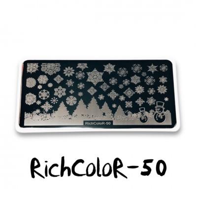 Пластина для стемпинга RR-50, металлическая