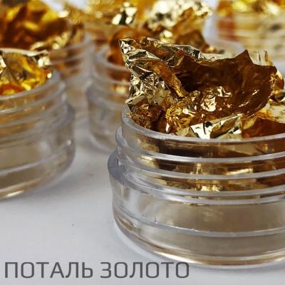 Поталь в банке PF-02, золото