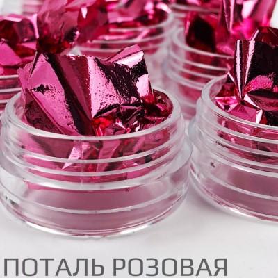 Поталь в банке PF-07, розовая