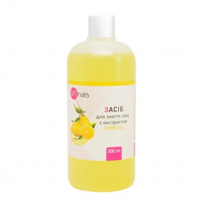 Средство для снятия лака VitiNails, лимон, 500 мл