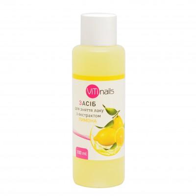 Средство для снятия лака VitiNails, лимон, 100 мл