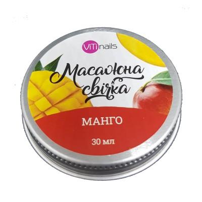 Свеча массажная, манго, 30 мл
