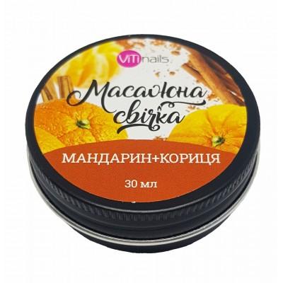 Свеча массажная, мандарин+корица, 30 мл
