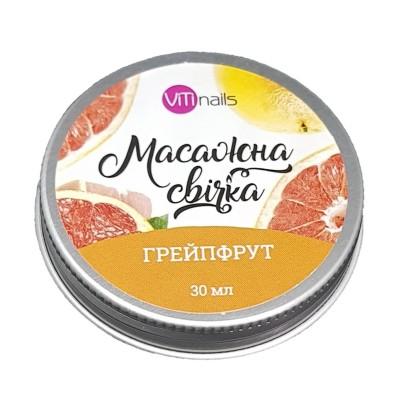 Свеча массажная, грейпфрут, 30 мл