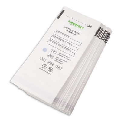 Крафт-пакетыдлястерилізації,білі, 100х200,упаковка