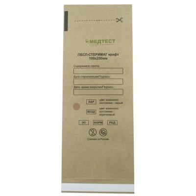 Крафт-пакеты МЕДТЕСТ, 100*250 (упаковка)