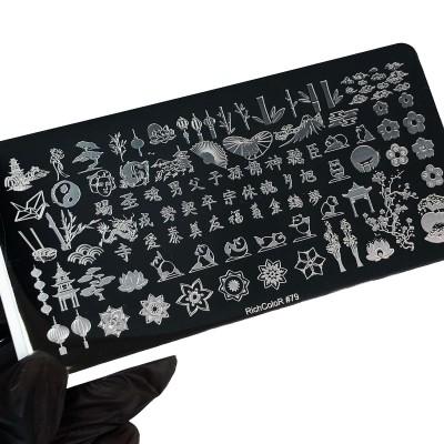 Пластина для стемпинга ієрогліфи RR - 79, металева