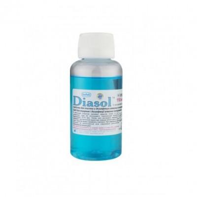 Засіб для дезинфекції і стерилізації фрез Диасол, 125 мл
