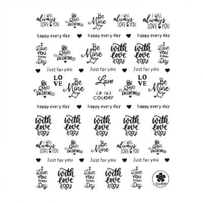 Гибкие стикеры (наклейки) для ногтей, CB-163 (надписи)