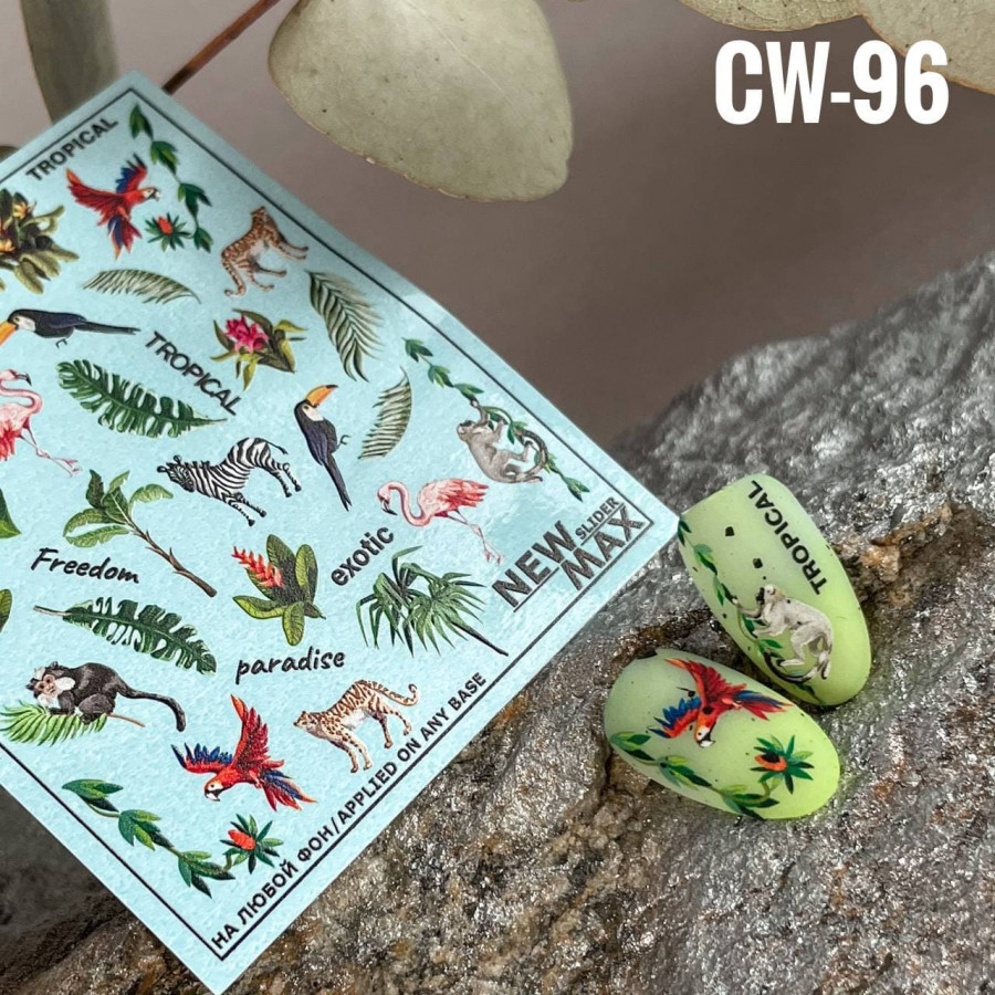 CW-96 Слайдер-дизайн NEW MAX тропики, листья