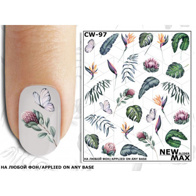 CW-97 Слайдер-дизайн NEW MAX цветы, листья