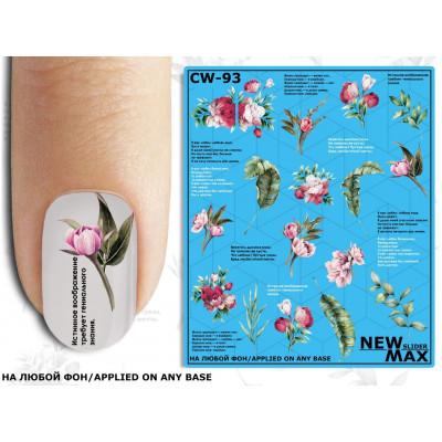CW-93 Слайдер-дизайн NEW MAX надписи, цветы