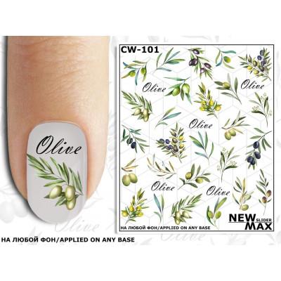 CW-101 Слайдер-дизайн NEW MAX олива, листья