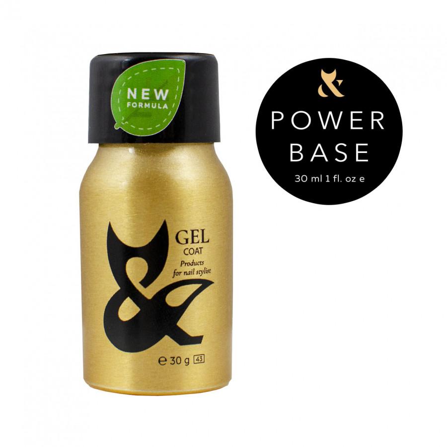 База FOX Base Power (алюминий), 30 ml