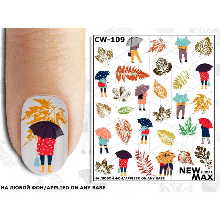 CW - 109 Слайдер дизайн для нігтів NEW MAX осінь