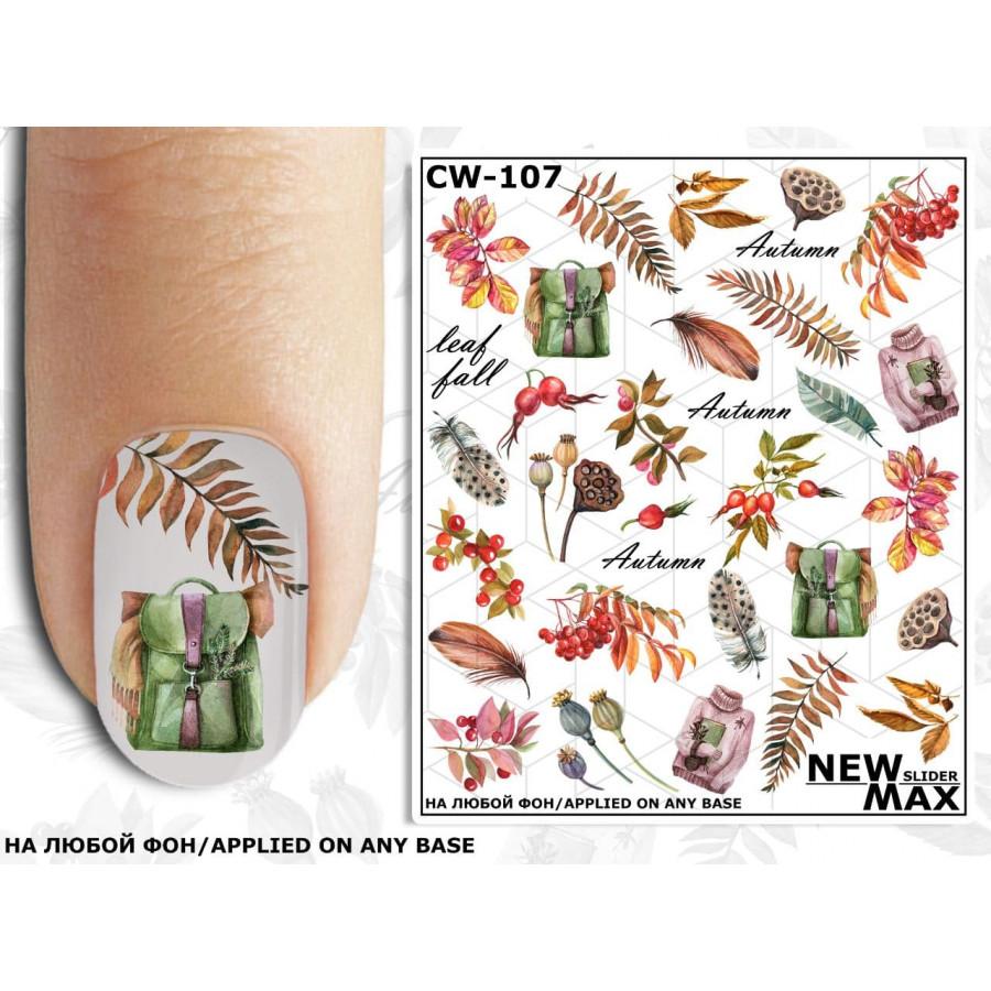 CW - 107 Слайдер дизайн для нігтів NEW MAX осінь (листя)