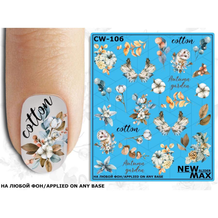 CW - 106 Слайдер дизайн для нігтів NEW MAX квіти (бавовна)