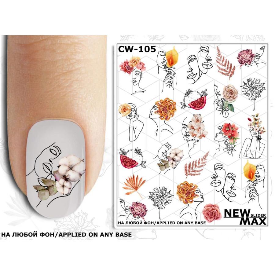 CW - 105 Слайдер дизайн для нігтів NEW MAX осінь (абстракція)