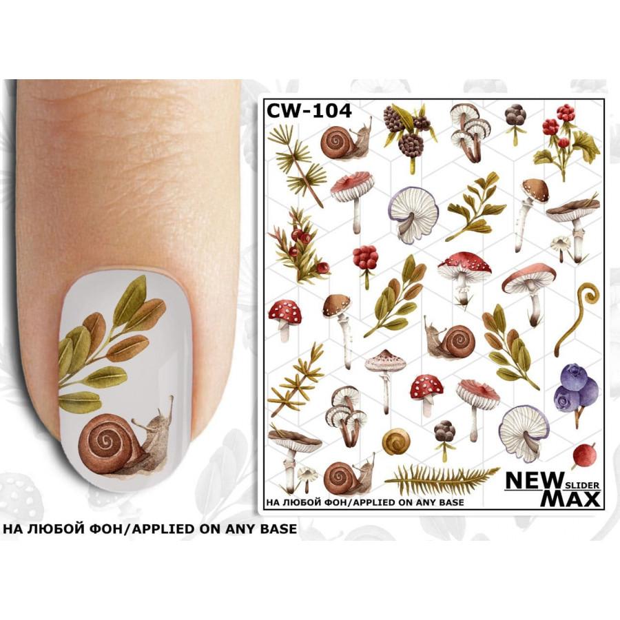 CW - 104 Слайдер дизайн для нігтів NEW MAX осінь
