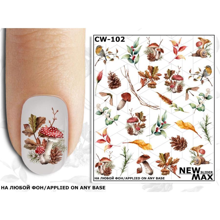 CW - 102 Слайдер дизайн для нігтів NEW MAX осінь