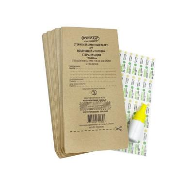 Крафт-пакети для стерилізації інструментів ФУРМАН 100*200 з індикатором, упаковка
